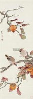 事事如意 立轴 设色纸本 - 4069 - 中国书画三 - 2010秋季艺术品拍卖会 -收藏网