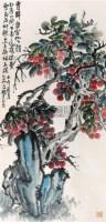 荔枝 立轴 设色纸本 - 133217 - 中国书画 - 第9期中国艺术品拍卖会 -收藏网