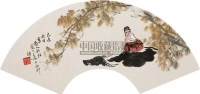 傣人牧牛图 镜心 设色纸本 - 116646 - 中国书画一 - 2010秋季艺术品拍卖会 -收藏网