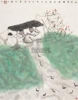 此处酒正酣 镜心 设色纸本 - 聂鸥 - 中国书画(二) - 2006春季拍卖会 -收藏网