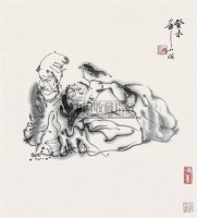 人物 镜片 纸本 - 吴山明 - 中国书画(下) - 2010瑞秋艺术品拍卖会 -收藏网