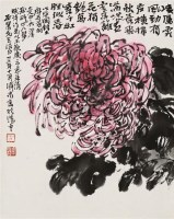 菊 镜片 设色纸本 - 4879 - 中国书画(一) - 2010年秋季艺术品拍卖会 -中国收藏网