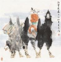 任重道远 镜心 纸本设色 - 刘大为 - 中国当代书画 - 2010秋季艺术品拍卖会 -收藏网