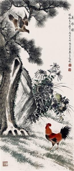 英雄图 -  - 2010上海宏大秋季中国书画拍卖会 - 2010上海宏大秋季中国书画拍卖会 -收藏网