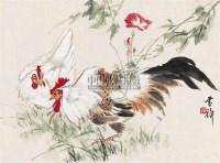 牵牛双吉图 立轴 设色纸本 - 张书旂 - 中国书画一 - 2010年秋季艺术品拍卖会 -收藏网