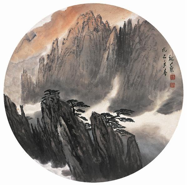 魏紫熙 山水 镜心 设色纸本 - 20046 - 瓷器杂项 - 2006年夏季拍卖会 -收藏网