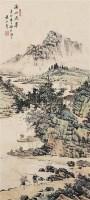 山水 立轴 纸本 - 袁松年 - 中国书画(下) - 2010瑞秋艺术品拍卖会 -收藏网