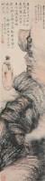 东坡游赤壁图 镜心 设色纸本 - 116070 - 中国书画夜场 - 2010秋季艺术品拍卖会 -收藏网