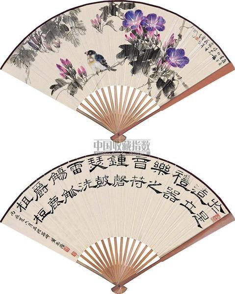花鸟 成扇 纸本 -  - 中国书画(上) - 2010瑞秋艺术品拍卖会 -收藏网