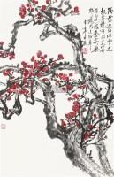 红梅 立轴 纸本设色 - 于希宁 - 中国当代书画 - 2010秋季艺术品拍卖会 -收藏网