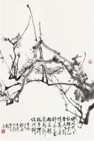 白梅 镜心 纸本水墨 - 于希宁 - 中国近现代书画  - 2010秋季艺术品拍卖会 -收藏网
