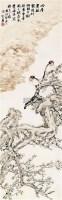 梅花双雀 立轴 设色纸本 - 陈摩 - 中国古代书画  - 2010年秋季艺术品拍卖会 -收藏网