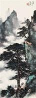 巡山图 立轴 设色纸本 - 黎雄才 - 中国近现代书画(一) - 2010秋季艺术品拍卖会 -收藏网