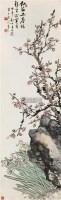 梅兰图 立轴 设色纸本 - 116608 - 中国书画三 - 2010秋季艺术品拍卖会 -收藏网