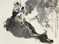 牧牛 镜心 设色纸本 - 127986 - 中国书画 - 2010年秋季拍卖会 -收藏网