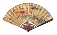 花鸟 - 谢稚柳 - 中国书画成扇 - 2006春季大型艺术品拍卖会 -收藏网