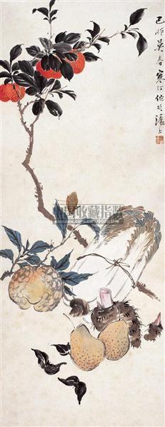 江寒汀(1903~1963)    蔬果圖 - 13356 - 中国书画海上画派 - 2006春季大型艺术品拍卖会 -收藏网