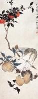 江寒汀(1903~1963)    蔬果圖 - 江寒汀 - 中国书画海上画派 - 2006春季大型艺术品拍卖会 -收藏网