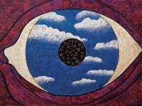 薛松 2001年作 与马格丽特(MAGRITTE)对话 - 薛松 - 西画雕塑(上) - 2006夏季大型艺术品拍卖会 -收藏网