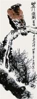 松鹰图 - 梁崎 - 保真书画专场 - 北京嘉缘四季艺术品拍卖会 -中国收藏网
