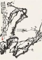 梅花    立轴 水墨纸本 - 于希宁 - 中国书画 - 2010秋季艺术品拍卖会 -收藏网