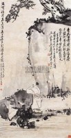 石潜小像 - 王震 - 中国书画近现代名家作品 - 2006春季大型艺术品拍卖会 -收藏网