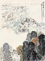 太白雪霁    立轴 设色纸本 - 方济众 - 中国书画 - 2010秋季艺术品拍卖会 -收藏网