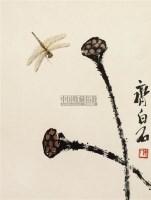 莲藕蜻蜓 镜心 设色纸本 - 116087 - 中国书画(二) - 2010年秋季艺术品拍卖会 -收藏网