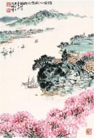 钱松嵒 江南水乡 硬片 -  - 中国书画、油画 - 2006艺术精品拍卖会 -收藏网