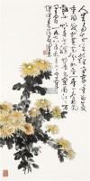 菊花 立轴 设色纸本 - 2605 - 中国书画(二) - 2010年秋季艺术品拍卖会 -收藏网