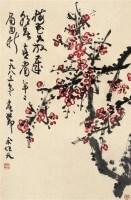 红梅 立轴 设色纸本 - 余任天 - 近现代书画 - 2006夏季书画艺术品拍卖会 -收藏网