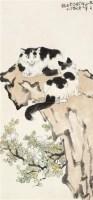 双猫图 立轴 纸本设色 - 徐悲鸿 - 中国书画(二) - 2010年秋季艺术品拍卖会 -收藏网