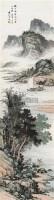 游船图 立轴 设色纸本 - 袁松年 - 中国书画三 - 2010秋季艺术品拍卖会 -中国收藏网