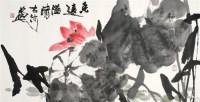 张立辰 香远清溢 硬片 - 张立辰 - 中国书画、油画 - 2006艺术精品拍卖会 -收藏网
