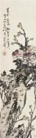 牡丹 立轴 设色纸本 - 蒲华 - 中国书画 - 2010年秋季拍卖会 -中国收藏网
