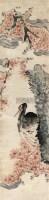 松鹤 立轴 纸本 - 任薰 - 文物公司旧藏暨海外回流 - 2010秋季艺术品拍卖会 -收藏网