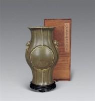 清中期 茶叶末釉海棠式兽耳尊 -  - 瓷器工艺品(一) - 2006年第3期嘉德四季拍卖会 -收藏网