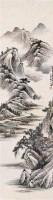 山水 立轴 设色纸本 - 140173 - 名家书画·油画专场 - 2006夏季书画艺术品拍卖会 -收藏网