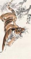 虎 镜片 设色纸本 - 141920 - 中国书画 - 2010秋季艺术品拍卖会 -收藏网