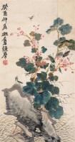 花卉 草虫 立轴 设色纸本 - 陈摩 - 名家书画·油画专场 - 2006夏季书画艺术品拍卖会 -收藏网