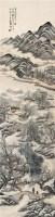 携琴看山 立轴 设色纸本 - 袁培基 - 名家书画·油画专场 - 2006夏季书画艺术品拍卖会 -收藏网