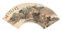 山水 扇面 设色纸本 - 9920 - 中国书画 - 第9期中国艺术品拍卖会 -收藏网