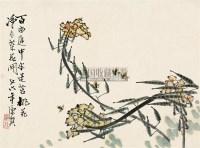 花卉蜜蜂 镜心 设色纸本 - 133606 - 中国书画二·名家小品及书法专场 - 2010秋季艺术品拍卖会 -收藏网