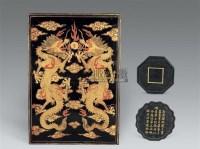 汪滋仿古墨 (二块) -  - 古董珍玩 - 2010秋季艺术品拍卖会 -收藏网