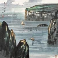 轻舟飞渡 镜框 设色纸本 - 苗重安 - 中国书画 - 2010秋季艺术品拍卖会 -收藏网