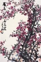 柳 村      江南芳讯 - 柳村 - 中国书画  - 2010浦江中国书画节浙江中财书画拍卖会 -中国收藏网