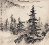 山水 软片 设色纸本 - 陶一清 - 中国书画 - 2010秋季艺术品拍卖会 -中国收藏网