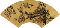红梅 扇面 设色纸本 - 116056 - 中国书画一 - 2010秋季艺术品拍卖会 -收藏网