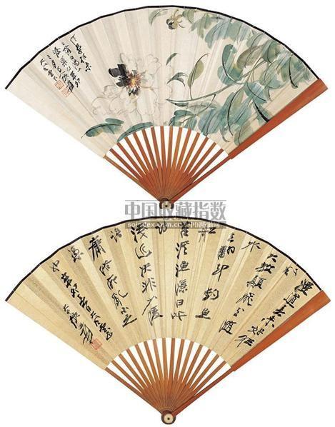 牡丹清华图 - 116070 - 中国书画成扇 - 2006春季大型艺术品拍卖会 -收藏网