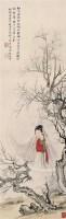 凭窗赏梅 立轴 设色纸本 -  - 近现代书画 - 2006夏季书画艺术品拍卖会 -中国收藏网